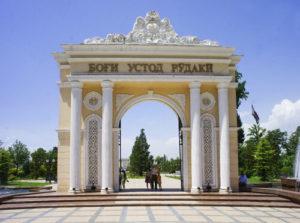 Душанбе доставка грузов