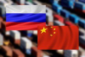 Доставка грузов из России в Китай, экспорт в КНР из России